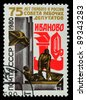 USSR - CIRCA 1980: The postage stamp printed in USSR shows the Ivanovo city, circa 1980 - stock photo