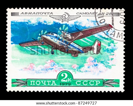 USSR - CIRCA 1979: The postal stamp printed in USSR is shown by the Airplane AN-28, circa 1979.