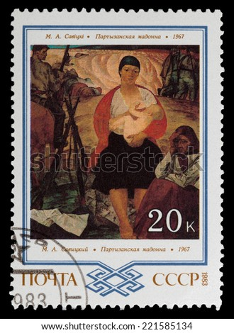 """USSR - CIRCA 1983: The postal stamp printed in USSR is shown by the M.A. Savitsky """"Guerrilla Madonna"""", CIRCA 1983. - stock photo"""