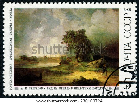 USSR - CIRCA 1986: The postal stamp printed in USSR is shown View of the Kremlin in inclement weather, A,Savrasov, CIRCA 1986 - stock photo