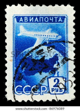 USSR - CIRCA 1978: The stamp printed in USSR shows air mail, circa 1978