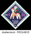 USSR - CIRCA 1990: The stamp printed in USSR shows Santa Claus with a fir-tree, circa 1990 - stock photo