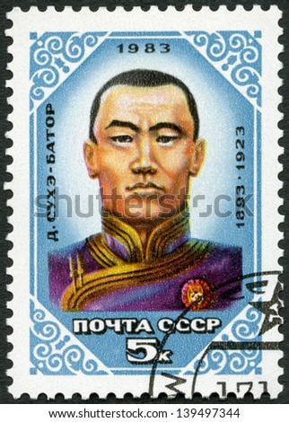 USSR - CIRCA 1983: The stamp printed in USSR shows Sukhe Bator (1893-1923), Mongolian People's Republic Founder, circa 1983