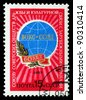 USSR - CIRCA 1985: The stamp printed in USSR shows 60 years of friendship of USSR with foreign countries, circa 1985 - stock photo