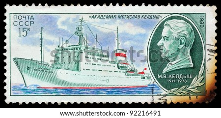 "USSR - CIRCA 1980: the stamp printed on USSR shows a ship "" Academician Mstyslav Keldysh"", circa 1980 - stock photo"