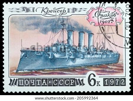 "USSR- Circa 1972: USSR stamp Cruiser ""Ochakov"" 1902, circa 1972. - stock photo"