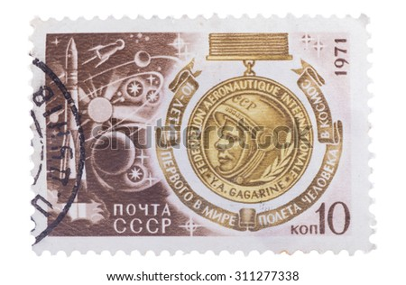 USSR- Circa 1971: USSR stamp dedicated to cosmonautics day, 10th anniversary of first manned space flight on 12th of April 1961, circa 1971. - stock photo