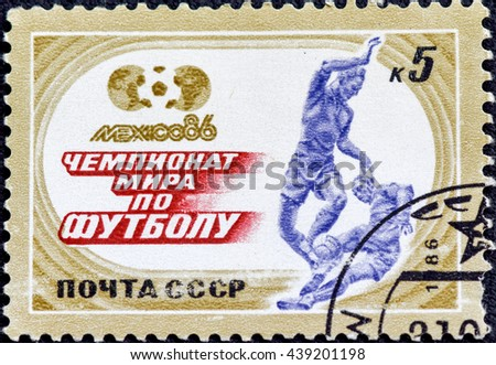 USSR- Circa 1986: USSR stamp dedicated to the football world Cup in Mexico 1986, circa 1986. - stock photo