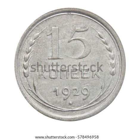 USSR coin 15 kopecks. 1929 to isolate a white background
