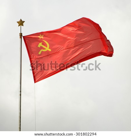 ussr flag - stock photo