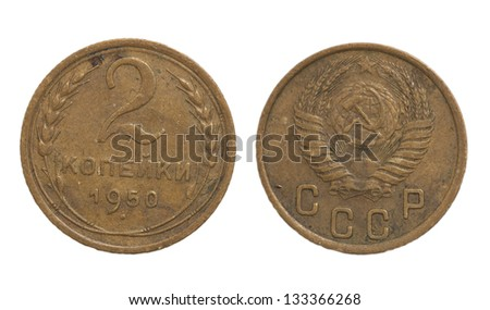 USSR 2 penny coin on a white background - stock photo