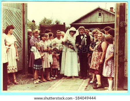 USSR, Petrapavlovsk - CIRCA June 1984: An antique photo shows wedding - stock photo