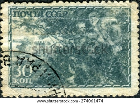 USSR - 1945: Postage stamp printed in the USSR shows the military battle, 1945 - stock photo