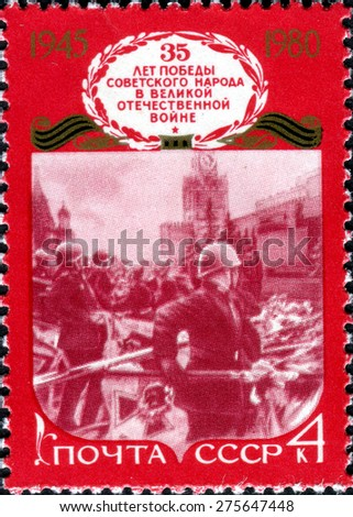 USSR - 1980: Postage stamp printed in the USSR shows the military battle. Title: 35th anniversary of the Soviet victory in the Great Patriotic War. 1945 - stock photo