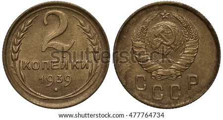 Both Sides 20 Euro Cent Coin Stock Photo 63567205 Shutterstock