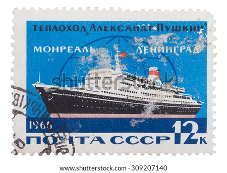 "USSR 1966: stamp, seal the USSR, shows famous Russian ship ""Alexander Pushkin"""
