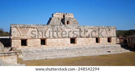 Uxmal, ancient Maya city, Yucatan Peninsula, Mexico - stock photo