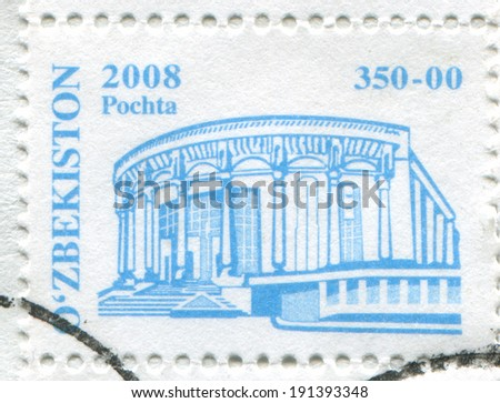 UZBEKISTAN - CIRCA 2008: stamp printed by Uzbekistan, shows National Academic Drama Theater in Tashkent, circa 2008