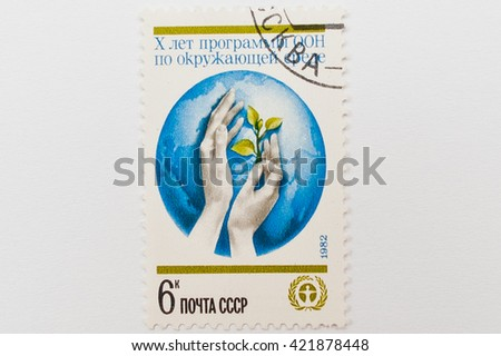 UZHGOROD, UKRAINE - CIRCA MAY, 2016: A post stamp printed in the USSR devoted to the 10th Anniversary of United Nations Environment Programme (UNEP), circa 1982 - stock photo