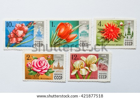 UZHGOROD, UKRAINE - CIRCA MAY, 2016: Collection of postage stamps printed in USSR, shows different flowers, circa 1978 - stock photo