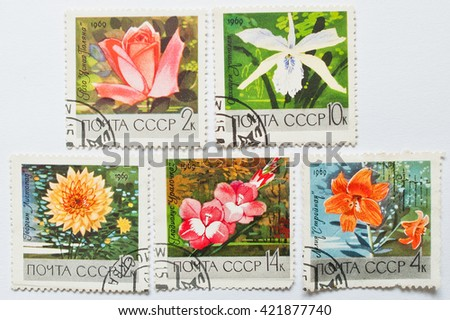 UZHGOROD, UKRAINE - CIRCA MAY, 2016: Collection of postage stamps printed in USSR, shows different flowers, circa 1969 - stock photo