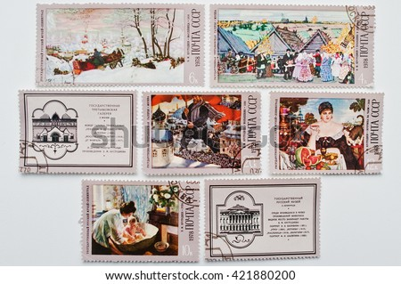 UZHGOROD, UKRAINE - CIRCA MAY, 2016: Collection of postage stamps printed in USSR shows State-owned Tretyakov gallery and State Russian Museum painted works, circa 1978 - stock photo