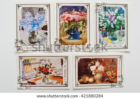 UZHGOROD, UKRAINE - CIRCA MAY, 2016: Collection of postage stamps printed in  USSR shows still life of flowers, circa 1979 - stock photo