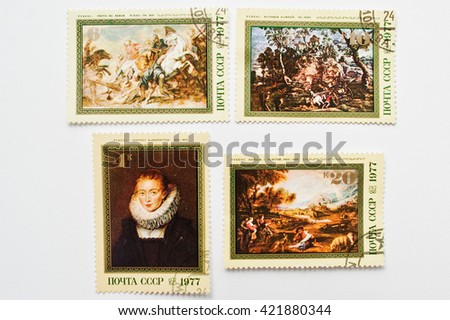 UZHGOROD, UKRAINE - CIRCA MAY, 2016: Collection of postage stamps printed in USSR shows works of Sir Peter Paul Rubens (1577-1640) , Flemish Baroque painter, circa 1977 - stock photo