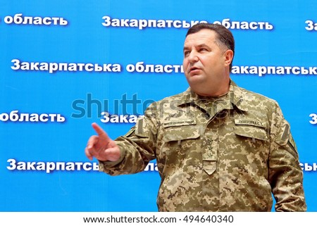 Uzhgorod, Ukraine - June 29, 2015: The Minister of Defense of Ukraine Stepan Poltorak answers journalists' questions during a press-conference.