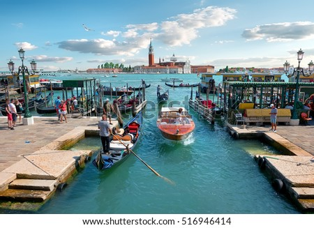 Vacation in romantic Venice at sunny summer day, Italy