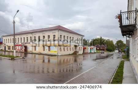 VALDAY, RUSSIA - AUGUST 17, 2014: View of the city street in summer cloudy day