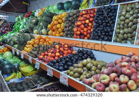VALENCIA, SPAIN - CIRCA JULY 2016: fruits on a supermarket shelf