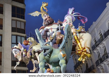 "VALENCIA, SPAIN - MARCH 16: Satirical ninots (puppets) on ""Fallas"" on march 15, 2016 in Valencia, Spain. Las Fallas is an internationally known fire celebration in praise of Saint Joseph in Valencia - stock photo"
