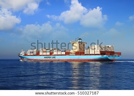 VALENCIA, SPAIN - OCTOBER 15: The container ship GUNHILDE MAERSK with 366 meters length after leaving the port of Valencia is sailing in open waters, on October 15, 2016 in Valencia.