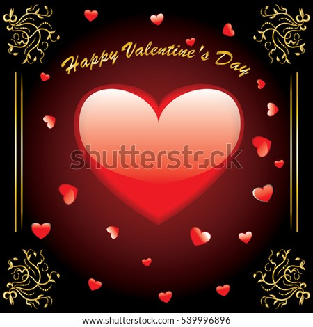 Valentines Day Big Heart Glass Red Stock Illustration 539996896 ...