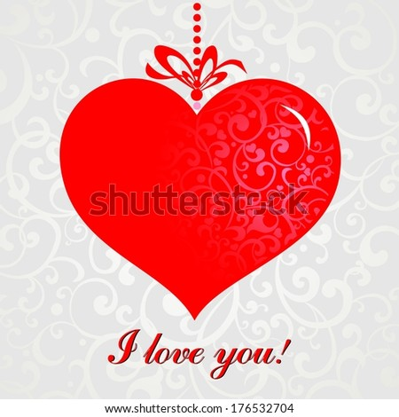 Valentine's day. I love you. Celebration background with heart and place for your text.  Illustration  - stock photo