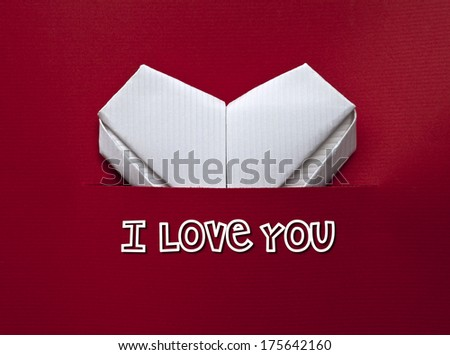 valentines day, I love you postcard, Heart, love, love you, I love you - stock photo