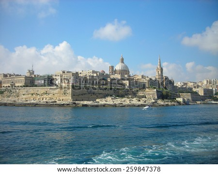 VALLETTA, MALTA - MAY 30, 2008: Panoramic view on the picturesque town of Valletta, the capital of Malta, officially recognised as a World Heritage Site by UNESCO in 1980.