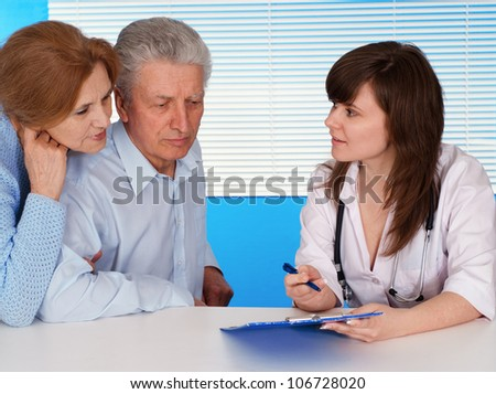 Valorous doctors willing to provide advice patients in his study - stock photo