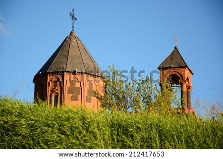Vanadzor St. Astvatsatsin (Holy Mother of God) Church, Armenia