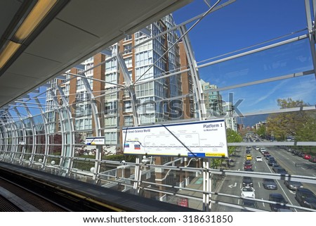 VANCOUVER - APRIL 19, 2015: Main Street-Science World, the oldest station on TransLink rapid transit system was reconstructed and re-opened for Expo and Millennium Line trains. British Columbia Canada
