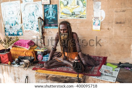 Fisherman Preparing Fish On Market Essauira Stock Photo