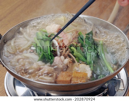 variety meat hot pot, motsunabe, japanese cuisine-6 - stock photo