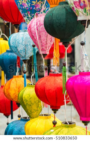 Various colourful lanterns in Ho Chi Minh City - Vietnam. selective focus.