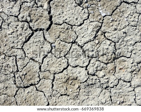 Thick clay stock images royalty free images vectors shutterstock various cracks in the dry clay textured surface is gray sciox Images