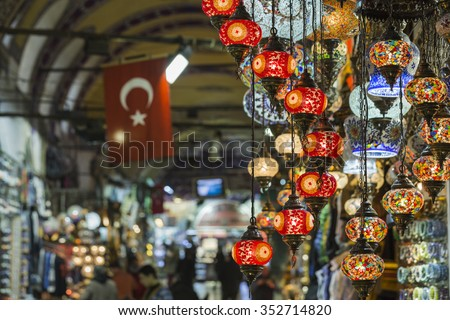 Various old lamps on the Grand Bazaar in Istanbul - stock photo