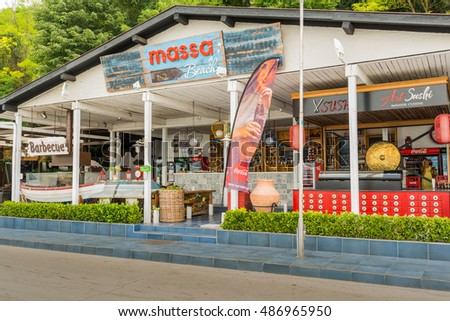 VARNA, BULGARIA - AUG 06, 2016: Restaurant Massa Barbegue on the embankment. Architecture and streets of the town of Varna in Bulgaria. Picture taken during a trip to Bulgaria.