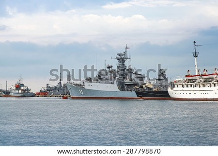 Varna, Bulgaria - July 16, 2014: Frigate Smely of Bulgarian Navy stands moored in Varna. The Koni class is the NATO reporting name for anti-submarine warfare frigate built by Soviet Union - stock photo