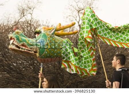 VARNA, BULGARIA - MARCH 26, 2016: carnival devoted to the World Puppetry Day. - stock photo