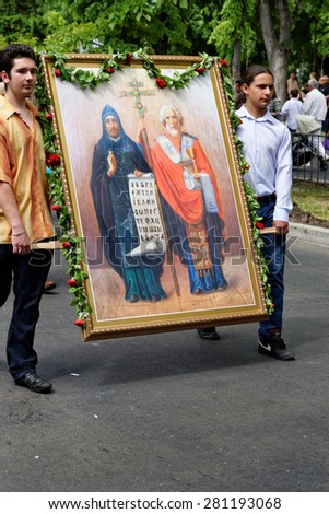 VARNA, BULGARIA MAY 24, 2015: May 24 is The Saints Cyril and Methodius Day. People celebrate Bulgarian culture and literature as well as the Cyrillic alphabet on the streets of Varna, Bulgaria. - stock photo